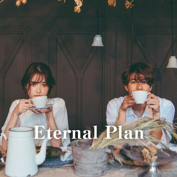 Eternal Plan